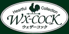輸入雑貨のWX-COCK(ウェザーコック)